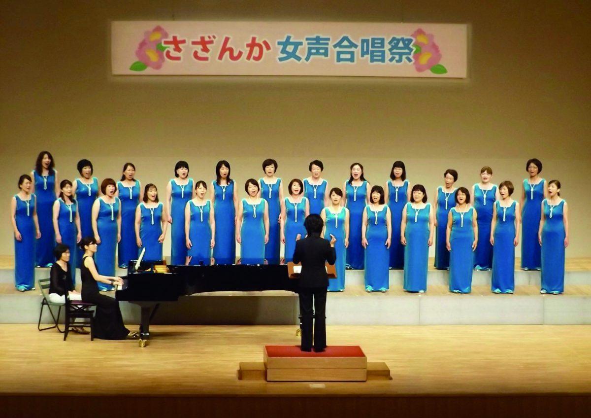 さざんか女声合唱祭 講評:熊谷 弘
