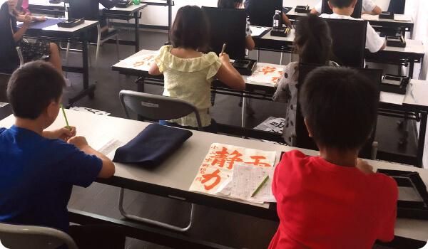 夏休み書道教室イメージ