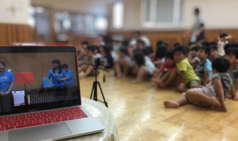 幼稚園・保育園へのオンラインコンサート